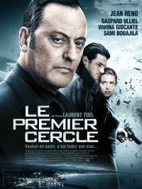 Le premier cercle (2009)