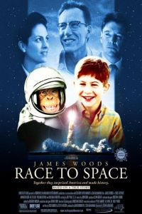 Race to Space (2001)