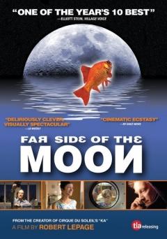 Face cachée de la lune, La (2003)