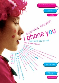 I Phone You (2011)