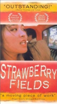 Strawberry Fields (1997)