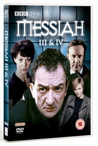 Messiah: The Harrowing (2005)
