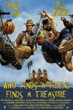 De vier vuisten hebben de tropenkolder (1981)