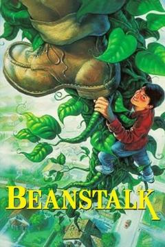 Beanstalk (1994)