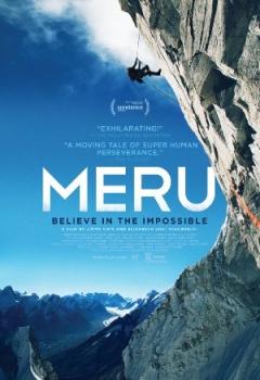 Meru (2015)