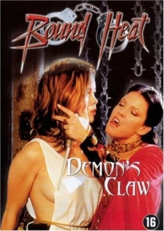 Demon's Claw (2006)