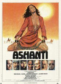 Ashanti (1979)