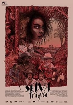 Tragic Jungle poster