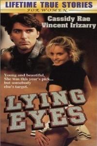 Lying Eyes (1996)