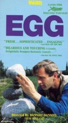 Ei (1988)