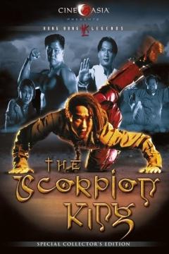 Scorpion King (1991)