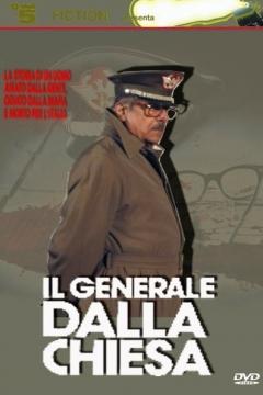 Il generale Dalla Chiesa (2007)