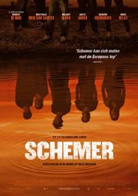 Schemer (2010)