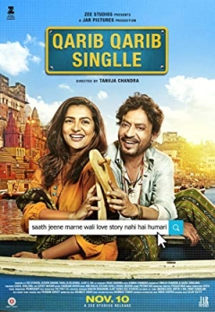 Almost Single (2017)