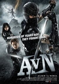 Alien vs. Ninja (2010)