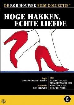 Hoge hakken, echte liefde (1981)
