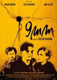 9mm (2008)