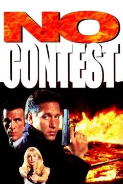 No Contest (1994)