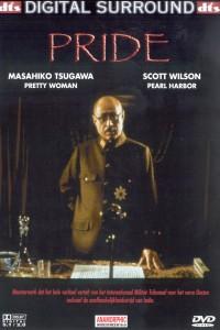 Puraido: Unmei no toki (1998)