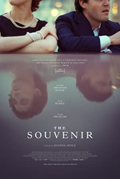 The Souvenir Trailer