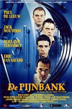 De pijnbank (1998)