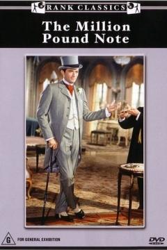 The Million Pound Note (1953)