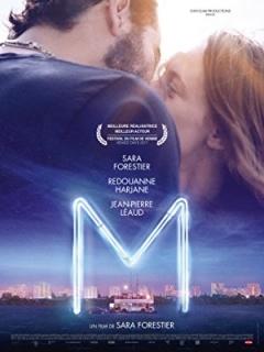 M (2017)