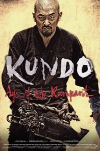 Kundo: min-ran-eui si-dae (2014)