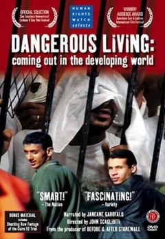 Dangerous Living: Coming Out in the Developing World (2003)
