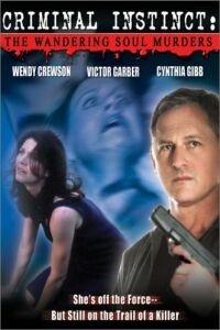 The Wandering Soul Murders (2001)