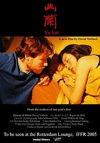 Yu-lan (2004)