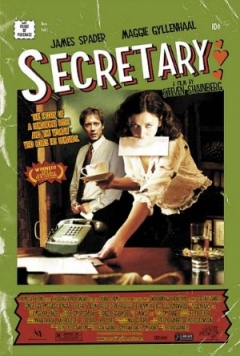Secretary Trailer