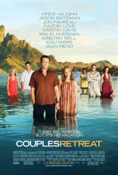 Couples Retreat Trailer