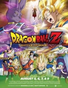 Dragon Ball Z: Doragon bôru Z - Kami to Kami (2013)