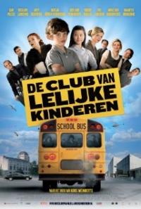 De Club van Lelijke Kinderen (2012)