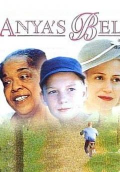 Anya's Bell (1999)