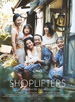 Shoplifters Trailer