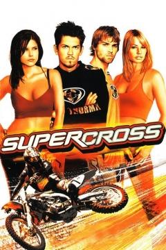 Supercross Trailer