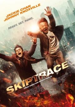 Skiptrace (2016)