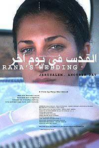 Al qods fee yom akhar (2002)