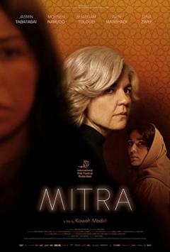Mitra (2021)
