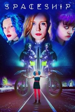 Spaceship Trailer