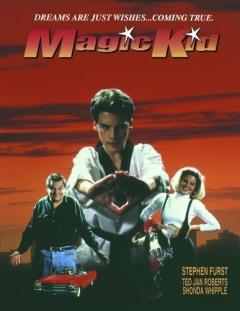 Magic Kid (1994)