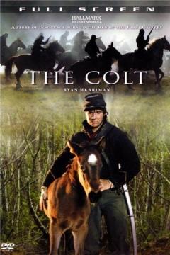 The Colt (2005)