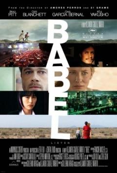 Babel Trailer
