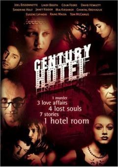 Century Hotel (2001)