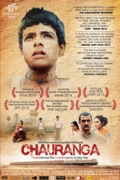 Chauranga (2014)