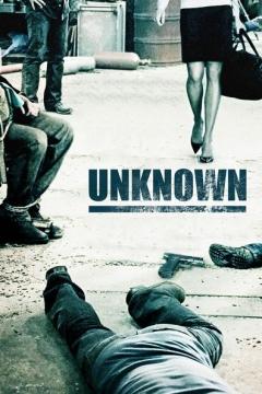 Unknown Trailer