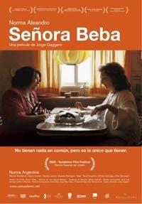 Cama adentro (2004)