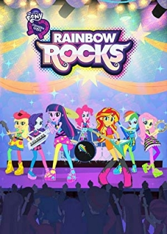 My Little Pony: Equestria Girls - Rainbow Rocks (2014)